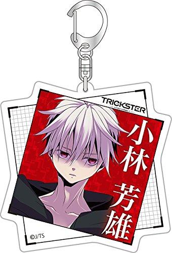 TRICKSTER -江戸川乱歩 少年探偵団より- 小林 芳雄 アクリルキーホルダーの詳細を見る