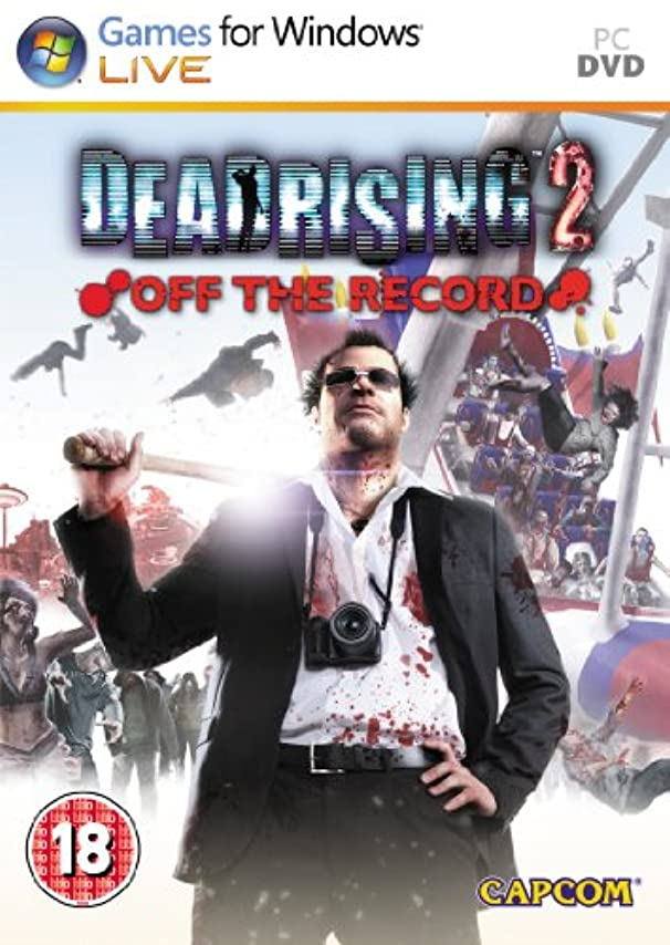 Dead Rising 2: Off The Record (PC) (輸入版)