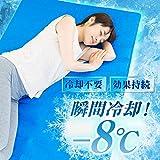 TOBEST クールマット 塩でスピード冷却 体感温度-8℃ 敷きパッド 接触冷感 涼感 丸洗い 完全防水 (敷パッド単品/90×140cm)