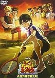 劇場版 テニスの王子様 英国式庭球城決戦![DVD]