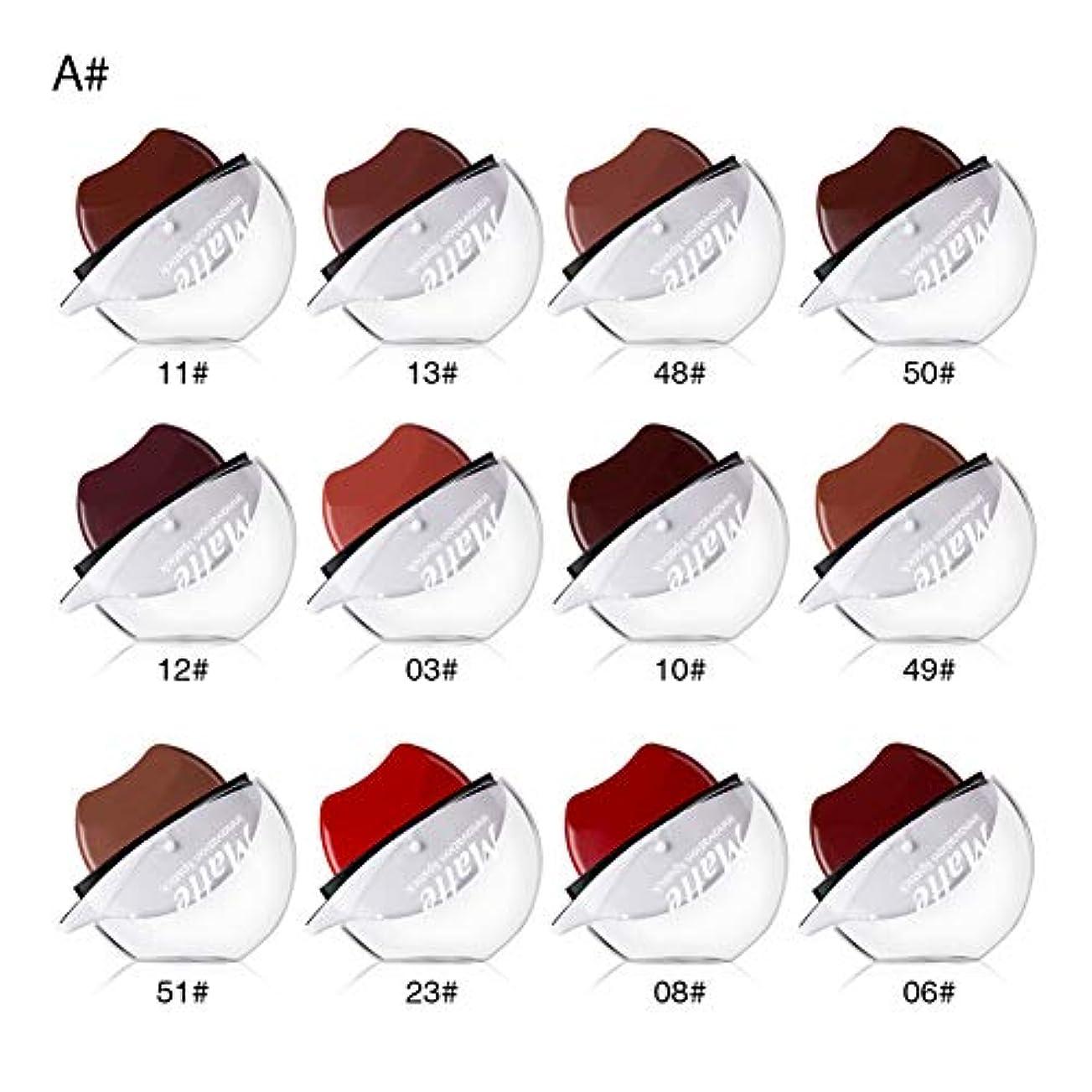 MeterMall 12色長続きがする怠惰な唇の形の口紅防水長続きがする保湿の口紅 A(12色/セット)