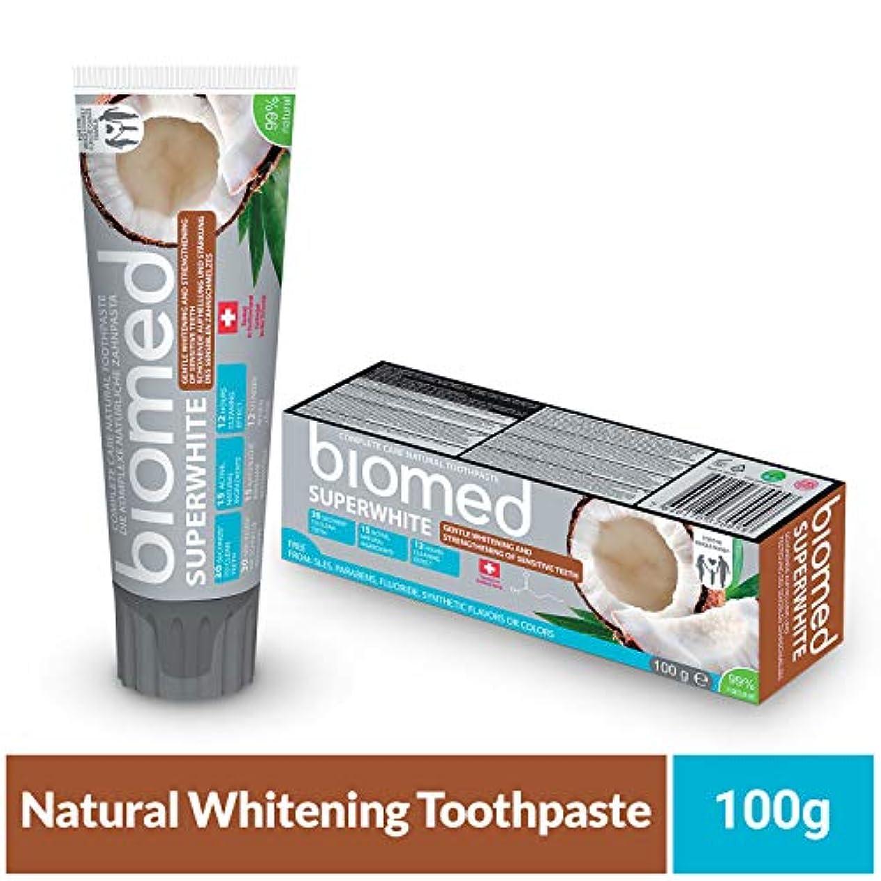 確認してください口ひげスロープバイオメッドスーパーホワイト練り歯磨き(75ml)