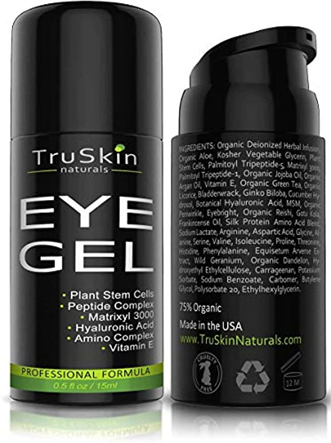 六伝染性邪魔する[TruSkin Naturals] [しわ、細かい線、ダークグレー、ふわふわ、バッグ、75%のための最高のアイジェルORGANICの原材料] (並行輸入品)