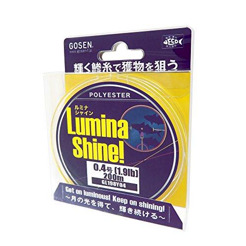 エステルライン ルミナシャイン 200m 0.4号 1.9lb イエロー GL198Y04