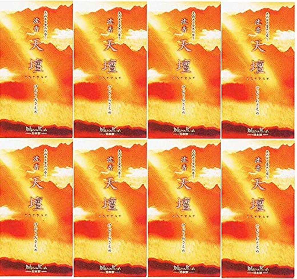 ドレスきらめきうるさい【まとめ買い】沈香天壇 バラ詰×8個