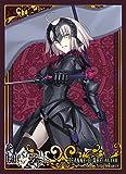 ブロッコリーキャラクタースリーブ プラチナグレード Fate/Grand Order「アヴェンジャー/ジャンヌ・ダルク[オルタ]」