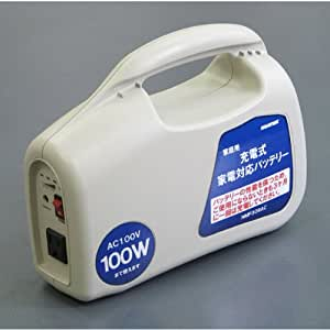 ノア(NOATEK) 家庭用充電式家電対応バッテリー100Wインバーター電源 NMP309AC