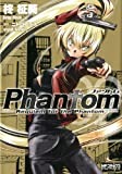 Phantom~Requiem for the Phantom 2 (MFコミックス アライブシリーズ)