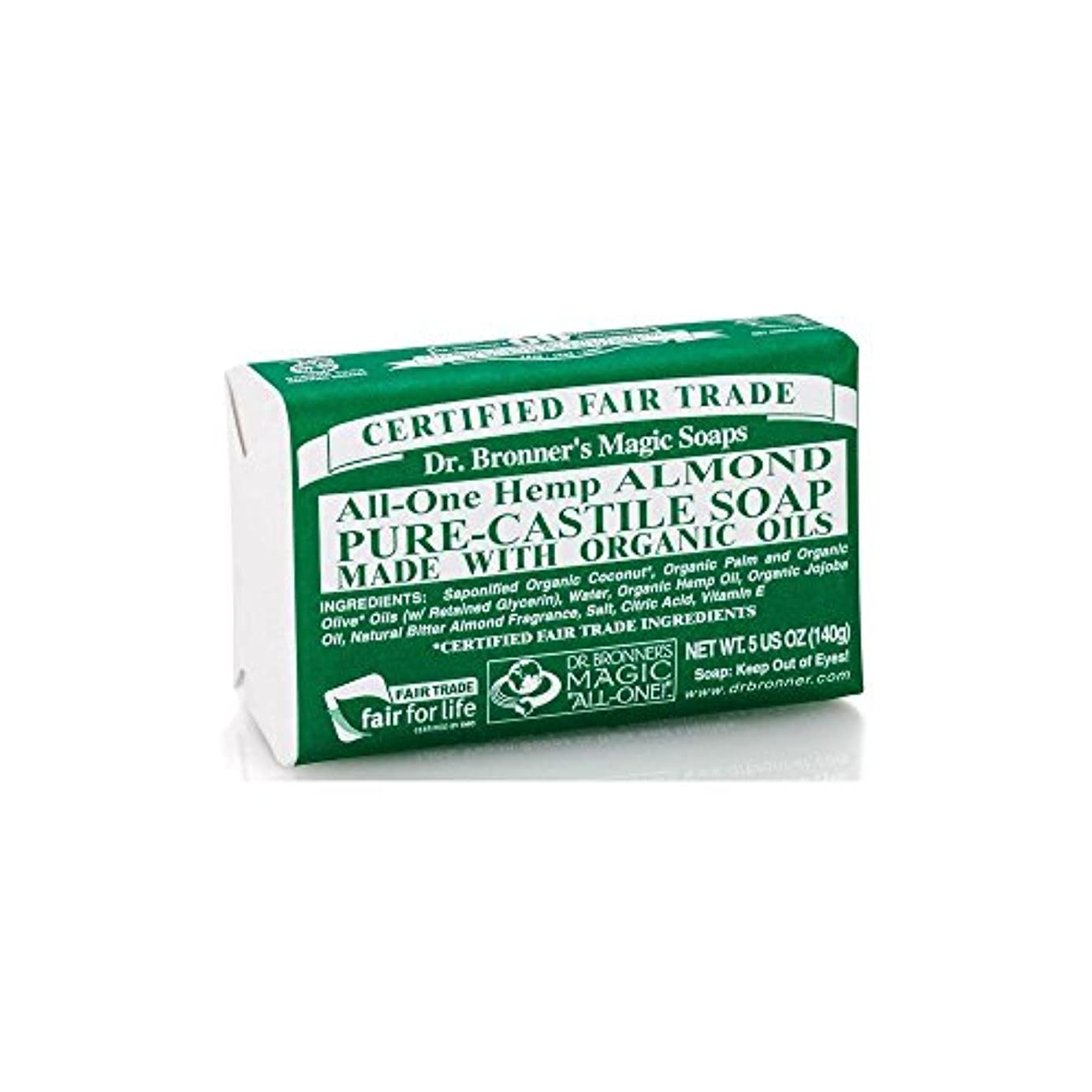 寺院麦芽尽きるDr. Bronner's Organic Castile Soap Bar - Almond (140g) Dr.のブロナーズ有機カスティーリャ石鹸バー - アーモンド( 140グラム) [並行輸入品]