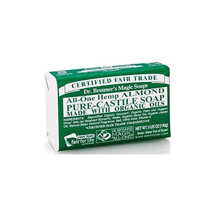勉強するフォークこれらDr. Bronner's Organic Castile Soap Bar - Almond (140g) Dr.のブロナーズ有機カスティーリャ石鹸バー - アーモンド( 140グラム) [並行輸入品]