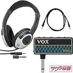 VOX ヘッドフォンアンプ amPlug2 ヘッドフォン/AUXケーブル付き サクラ楽器オリジナルセット【アンプラグ2/BS(Bass)】