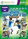 「Kinect スポーツ シーズン2」の画像
