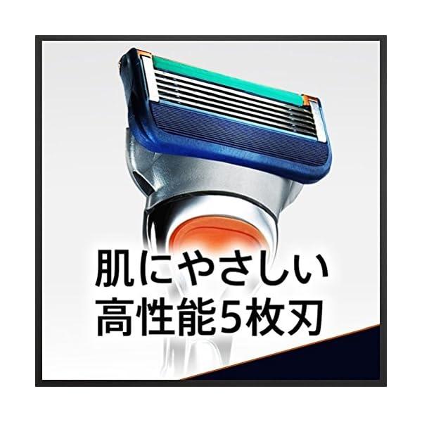 ジレット フュージョン5+1 マニュアル 髭剃...の紹介画像3