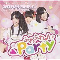 ふわふわ(音符記号)Party