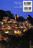 「イタリアの最も美しい村」全踏破の旅 画像