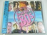 PROMO LIGHTS CLIP!「CLIP! Best Hit '80s PART2」 [DVD] ユーチューブ 音楽 試聴