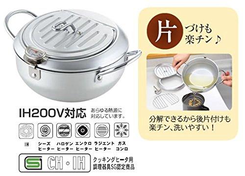 味楽亭II 温度計付き フタ付き天ぷら鍋 5枚目のサムネイル