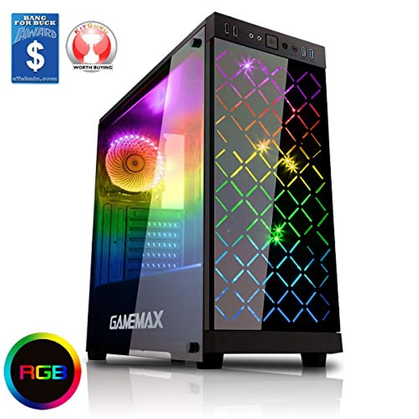 マイクデータム海港ゲームMaxポラリスブラックRGB 4 x 12 cm RGBファン強化ガラスサイドフロントパネル