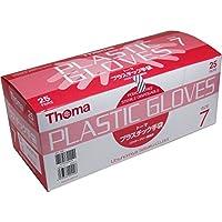 パウダーフリー手袋 ピッタリフィットする 使いやすい トーマ プラスチック手袋 パウダーフリー滅菌済 25双入 サイズ7【4個セット】