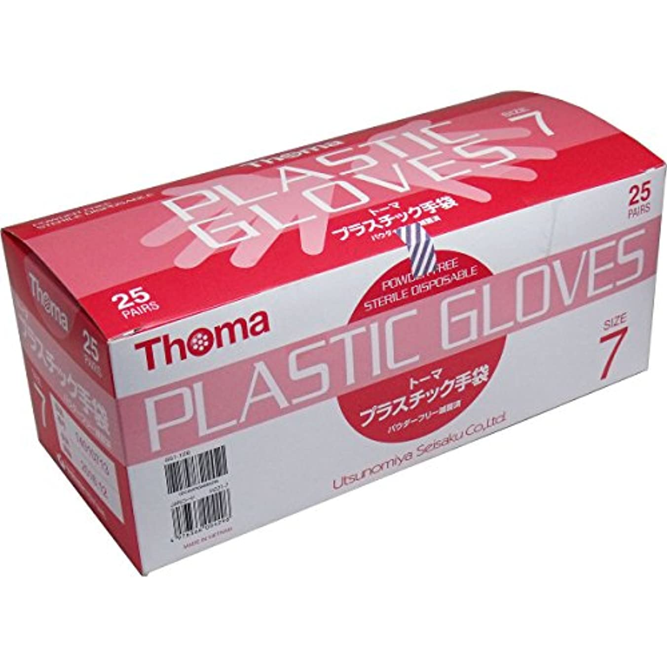 ブランド司書トリクル超薄手プラスチック手袋 ピッタリフィットする 使いやすい トーマ プラスチック手袋 パウダーフリー滅菌済 25双入 サイズ7