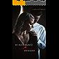 Mi matrimonio no deseado (Spanish Edition)