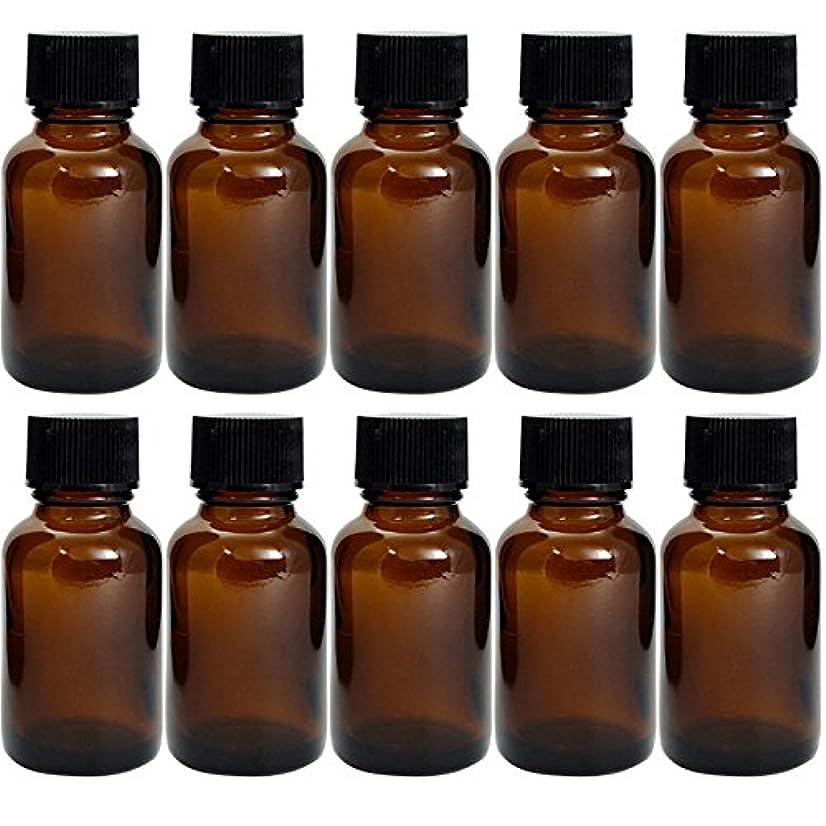 ロッジ汚物雄弁遮光瓶 茶 20cc SYA-T20cc -10本セット- (黒CAP 穴なし中栓付)