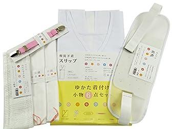 さらさ(19)新品: ¥ 2,0002点の新品/中古品を見る:¥ 2,000より