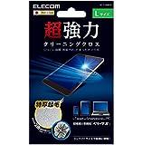 エレコム 日本製 強力クリーニング マイクロファイバー クロス 大判タイプ 水性/油性汚れ対応 ウォッシャブル KCT-008GY