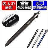 【名入れ無料】【ラッピング無料】三菱鉛筆 MITSUBISHI ジェットストリーム プライム 3色ボールペン 多機能ペン 名入れ 0.7mm 複合筆記具 ブラック SXE3-3000-07-24