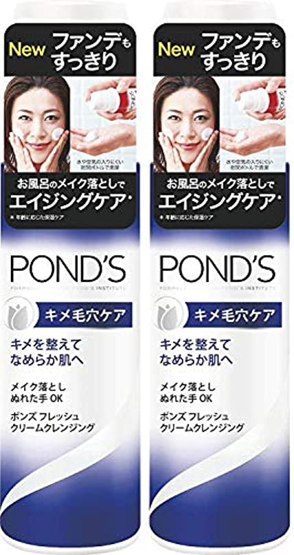 多用途蜂人事【2個セット】ポンズ フレッシュ クリームクレンジング キメ毛穴ケア 136g×2