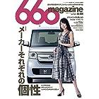 660magazine vol.004 [雑誌]