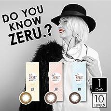 カラコン ワンデー 度あり 度なし 1箱10枚 1day ZERU.ワンデーゼルモイスチャー (ダークブラウン, 0.00)