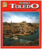 スペイン製 ガイドブック トレドのすべて TODO TOLEDO スペイン語版 写真集 seu-tld-sp