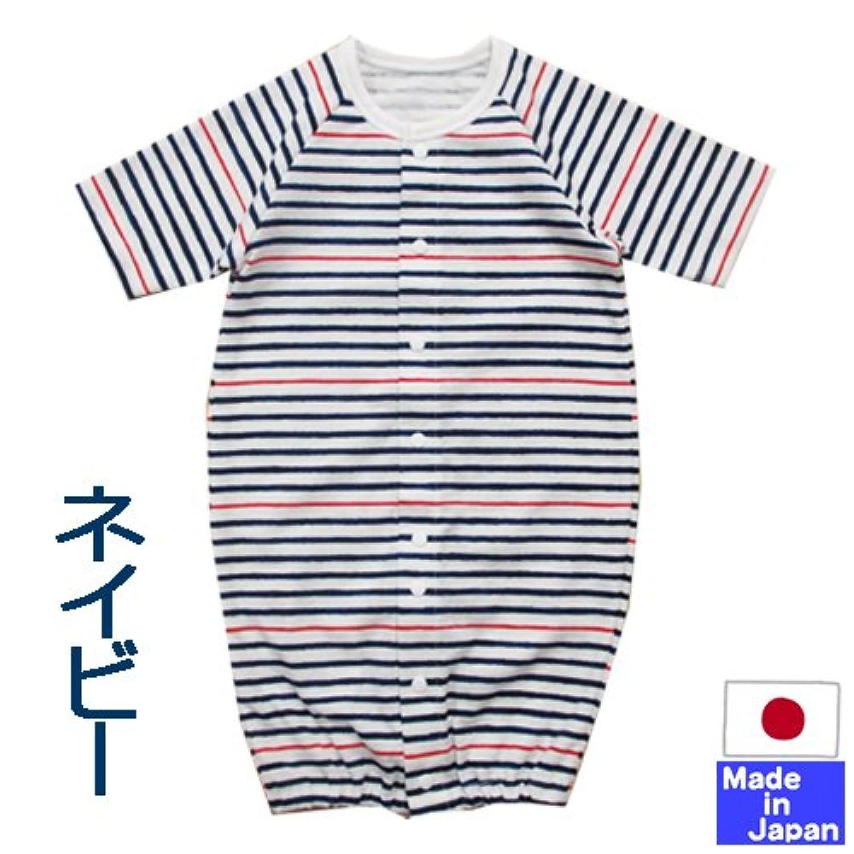 ★日本製★クレヨンボーダー七分袖ツーウェイオール 50-60cm 綿100% (ネイビー)