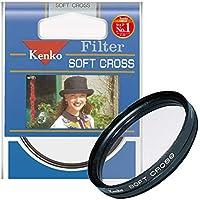 Kenko レンズフィルター ソフトクロス 52mm ソフト描写用 352304