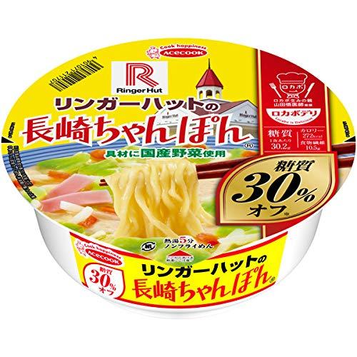 ロカボデリ リンガーハットの長崎ちゃんぽん 糖質オフ 80g×12個入り (1ケース)