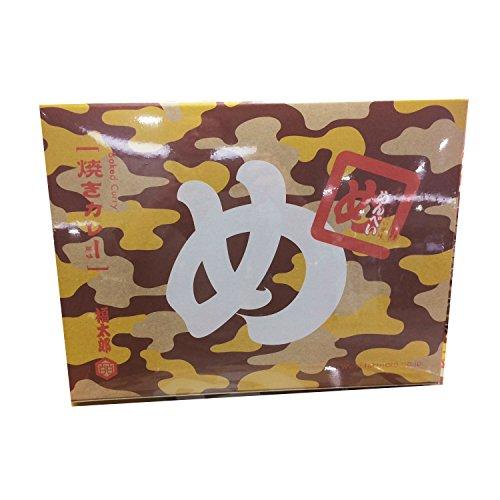 焼きカレー めんべい 2枚×12袋