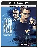 エージェント:ライアン (4K ULTRA HD + Blu-rayセット)[4K ULTRA HD + Blu-ray]
