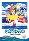 七つの海のティコ TV全話 コンプリートDVD (全39話)[DVD] 台湾輸入盤 日本語/中国語