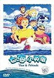七つの海のティコ TV全話 コンプリートDVD (全39話)[DVD] 台湾輸入盤 日本語/中国語 [Import]