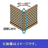 四国化成 格子フェンスK1・K2型 傾斜地対応 オプション コーナーカバー(90度~180度) H600用 40CC-06 『柱などのオプション商品は別売りです。』 ブロンズ