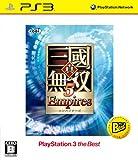 真・三國無双5 Empires  PS3 the Best (価格改定版)