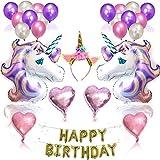 バースデー 誕生日 ユニコーン 飾り付け 男の子 女の子 きらきら風船 お祝い 華やか デコレーション