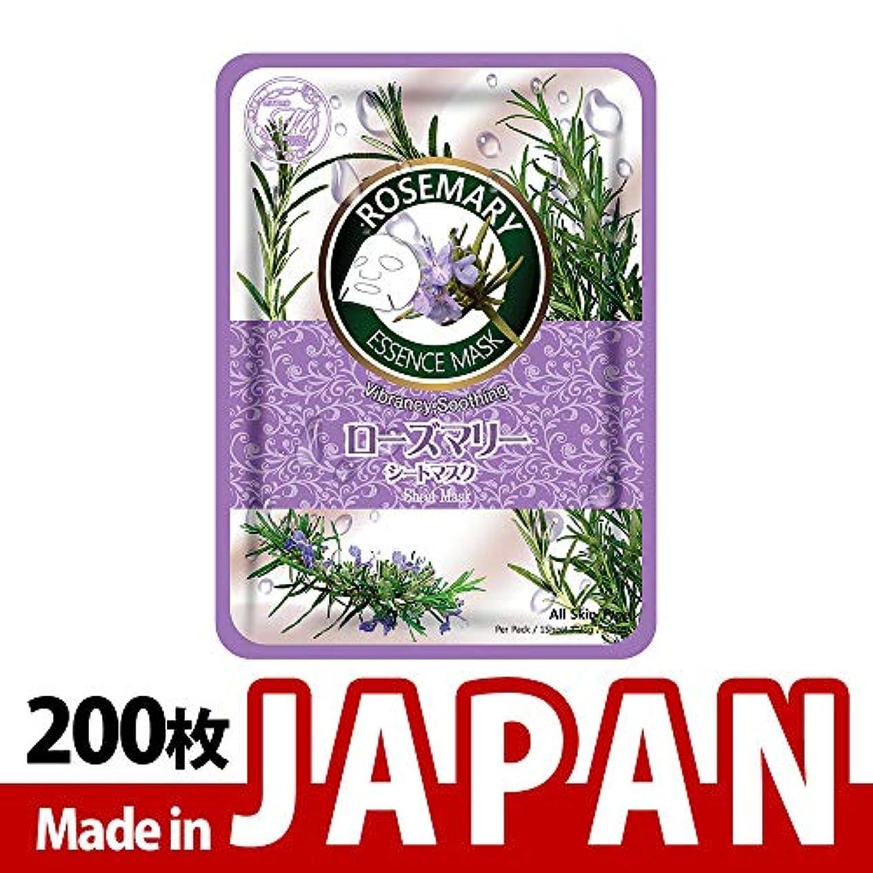 アクションシエスタ刺激する【MT612-C-1】MITOMO日本製シートマスク/10枚入り/200枚/美容液/マスクパック/送料無料