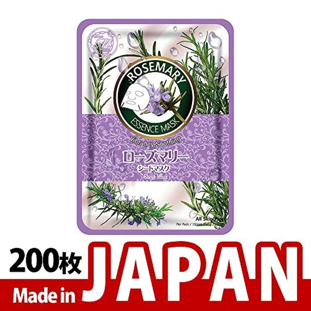 従順な入札変数【MT612-C-1】MITOMO日本製シートマスク/10枚入り/200枚/美容液/マスクパック/送料無料