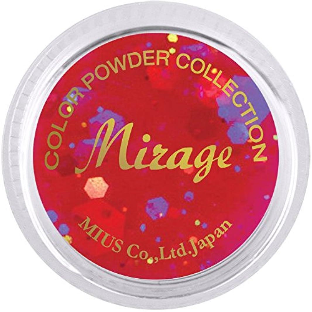 洞察力のある魅力的乞食ミラージュ カラーパウダー N/WG-6  7g  アクリルパウダー デカラメたっぷり元気なビビッドカラー