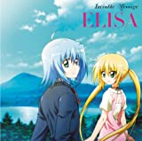 Invisible Message / ELISA