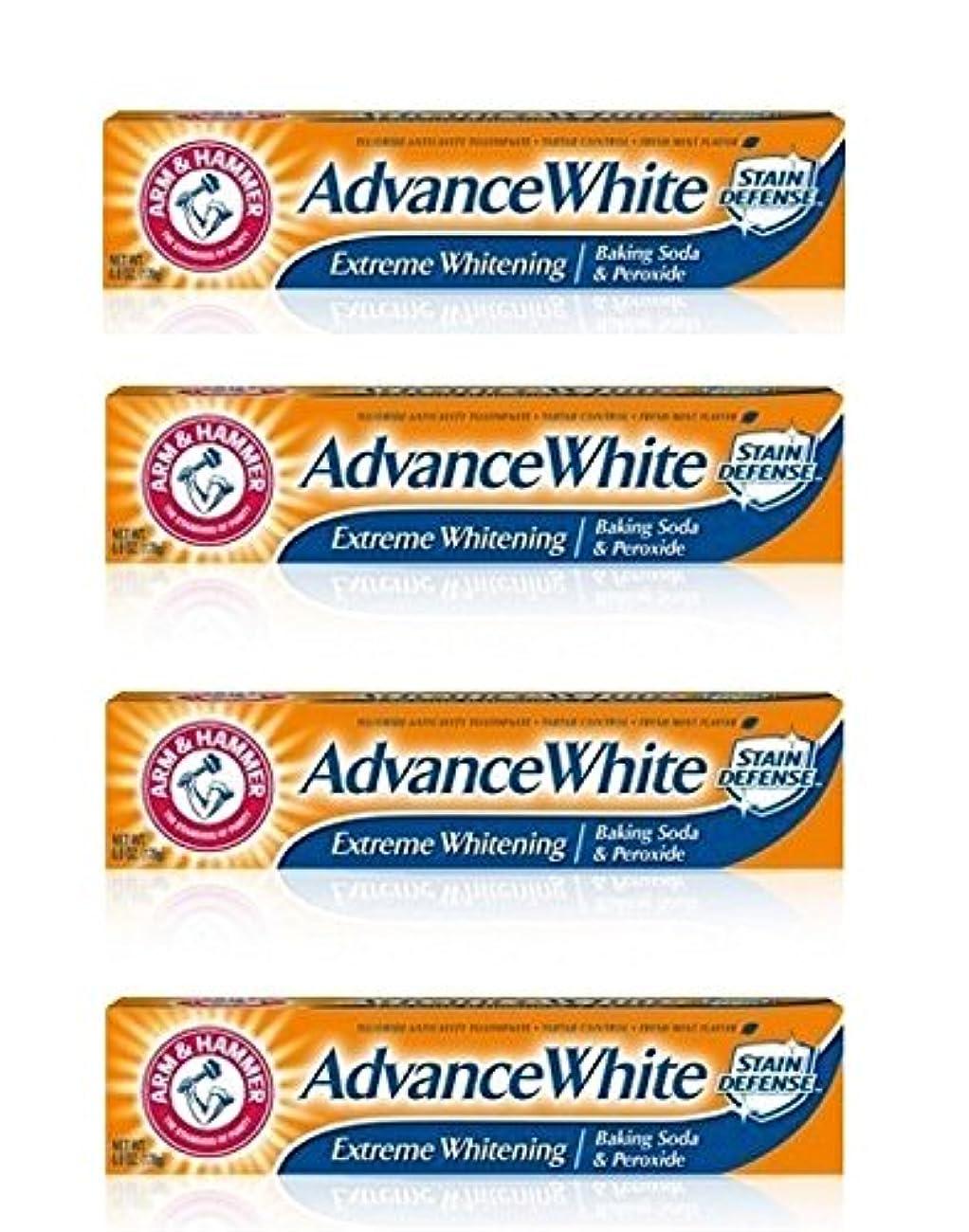 後ろ、背後、背面(部証明書実質的Arm and Hammer Advance Whitening Toothpaste .9 Oz Travel Size 4 Pk. by KT Travel