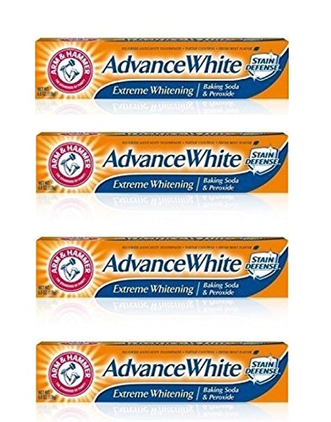 ワーカー出撃者そばにArm and Hammer Advance Whitening Toothpaste .9 Oz Travel Size 4 Pk. by KT Travel