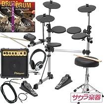 MEDELI メデリ 電子ドラム DD-402KII DIY KIT サクラ楽器オリジナル ドラム 初心者入門セット